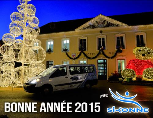 CARTE DE VOEUX SIYONNE 2015